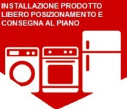 INST LIBERA E PIANO